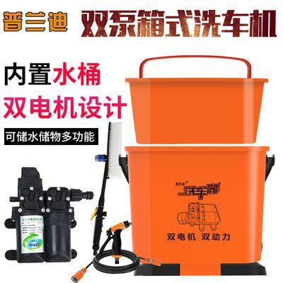 普兰迪双泵洗车机滚轮收纳箱家用高压洗车泵12v洗车神器便携水枪