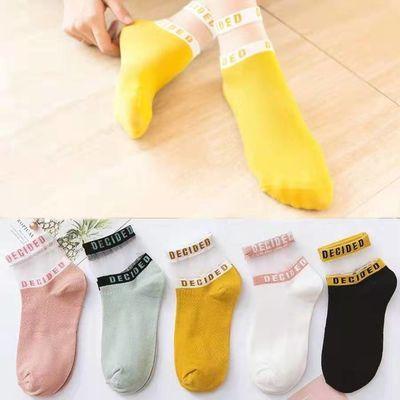 防勾丝袜子女韩版中筒袜短袜夏季薄款学生水晶丝隐形性感可爱船袜的宝贝主图