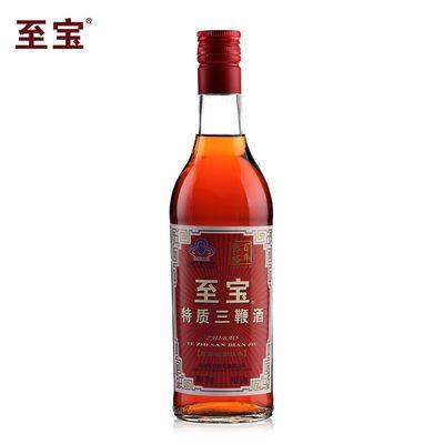 【亏本清仓】张裕集团至宝特质三鞭酒500ml1瓶/2瓶特价酒水保健酒