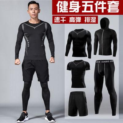 紧身裤男健身服跑步运动套装健身房篮球打底裤暴汗高弹训练速干衣