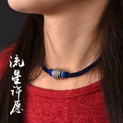 男女通用925银转运珠锁骨短链简约民族风脖颈带饰品六字真言项圈
