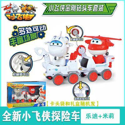 超级飞侠玩具套装大号变形全套迷你第五季乐迪小爱酷飞多多贝警员