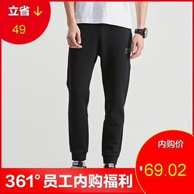 吊牌价239男装夏季361新款透气薄款裤子针织长裤小脚口修身