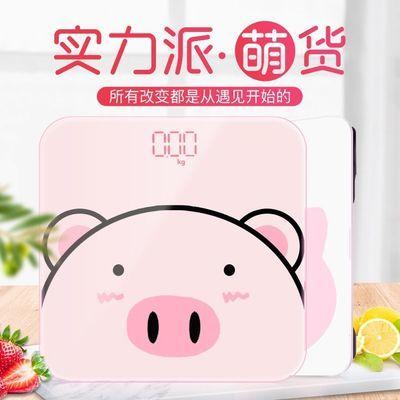 LED隐屏USB可选充电电子秤家用人体体重秤精准成人减肥称重电子秤