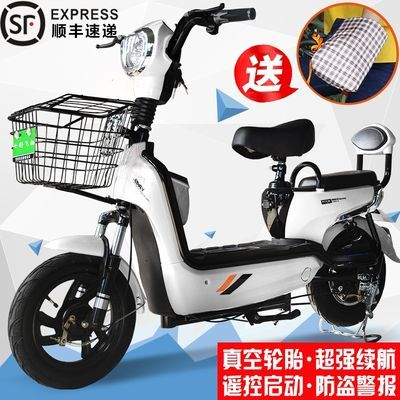 七彩飞扬电动车特价电动自行车48V伏电瓶车成人男女士电动代步车