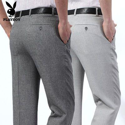 花花公子亚麻西裤男中老年直筒宽松夏季薄款男士商务中年休闲裤子