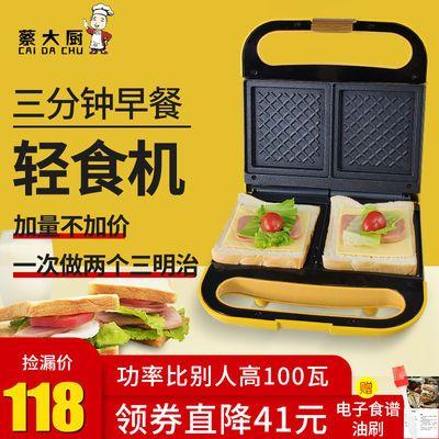 三明治早餐机家用轻食机面包机双面加热电饼铛帕尼尼吐司三文治机