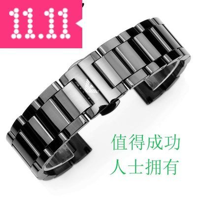 阿玛尼手表带钢带男表链黑色AR5891/AR5905/1828/60008|T3010表带