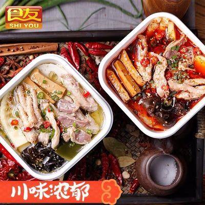 食友红油钵钵鸡363g 四川网红小吃冷吃串串乐山熟食懒人火锅速食