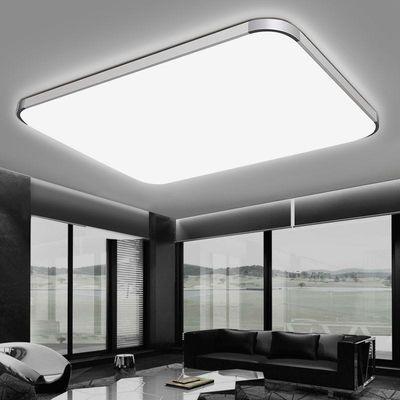 led吸顶灯客厅灯餐厅灯房间灯长方形主卧室灯现代简约阳台家用灯