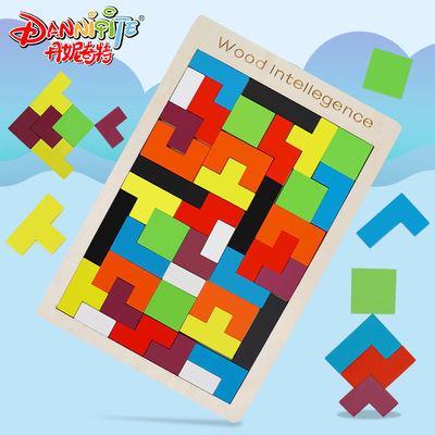 俄罗斯方块拼图积木七巧板幼儿女孩男孩益智早教儿童桌面木制玩具