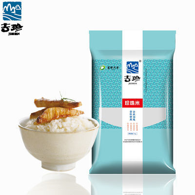 2019年新米东北大米10斤珍珠米圆粒米小町米20斤50斤吉林厂家直发