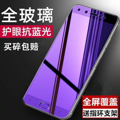 金立S10钢化膜GIONEE S10L手机抗蓝光膜全屏防爆玻璃膜5.5寸贴膜