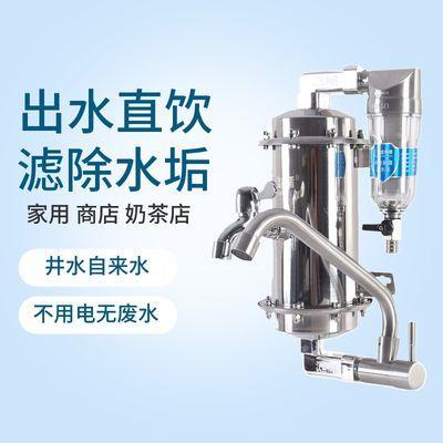 井水净水器农村家用自来水厨房直饮大流量台式净水机一体机过滤器