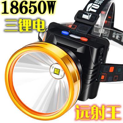 感应超亮LED头灯强光可充电头戴式远射锂电矿灯usb夜钓钓鱼氙气灯