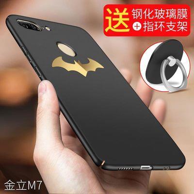 金立m7手机壳Gionee M7L保护套磨砂硬壳全包防摔创意潮薄男女新款