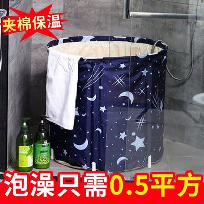 加厚沐浴桶折叠成人儿童塑料泡澡圆形保温大号免充气缸游泳池