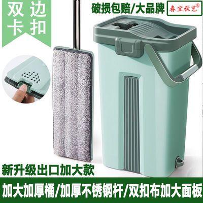 懒人免手洗平板拖把刮刮乐家用木地板干湿两用吸水墩布桶地拖神器