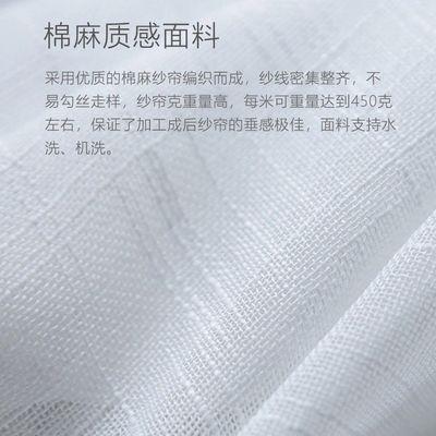 正常发货  透光不透人纱窗帘免打孔魔术贴自粘式白色飘窗阳台纱帘