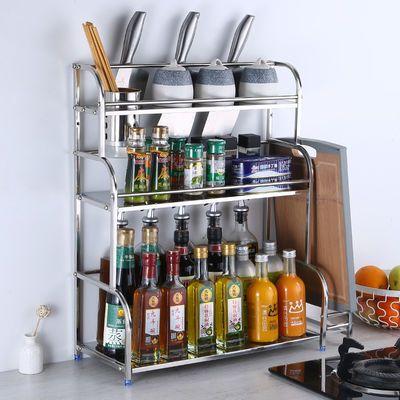 厨房置物架不锈钢落地多层调味调料架刀架多功能收纳架用品壁挂