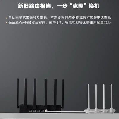 360防火墙2100M大户型双核千兆无线路由器5Pro家用光纤宽带穿墙王