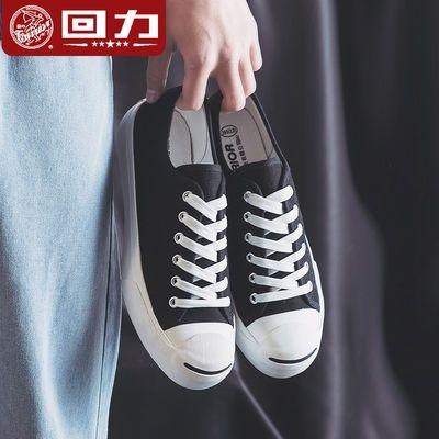 回力情侣鞋低帮帆布鞋2020春季新款韩版男女百搭开口笑板鞋