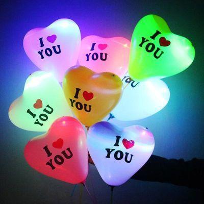心形 发光卡通气球 生日派对浪漫闪光告白气球LED夜光彩灯气球
