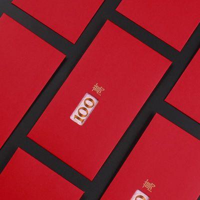 新年镂空红包网红抖音2020鼠年利是袋过年过年个性创意100万字大