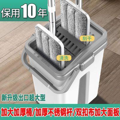 免手洗平板拖把刮刮乐懒人家用擦木地板神器干湿两用一拖净墩布桶