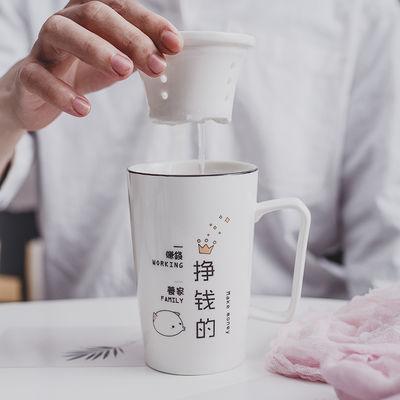 杯子陶瓷杯女学生韩版可爱带盖勺情侣水杯家用大容量咖啡杯马克杯