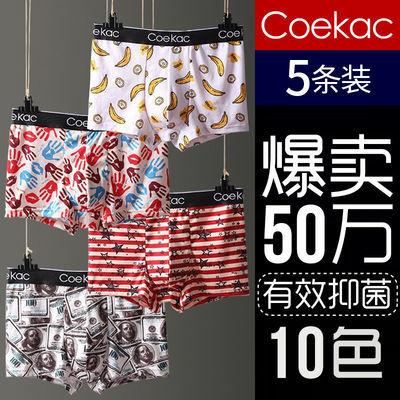 男士内裤男平角裤夏季透气性感青年男裤头男生四角裤衩男底裤短裤