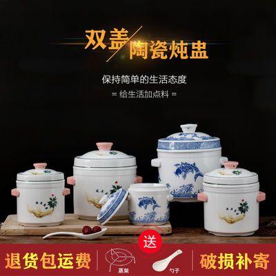 家用骨瓷双盖隔水炖盅人参燕窝汤盅大小号隔水炖罐骨瓷带盖陶瓷碗