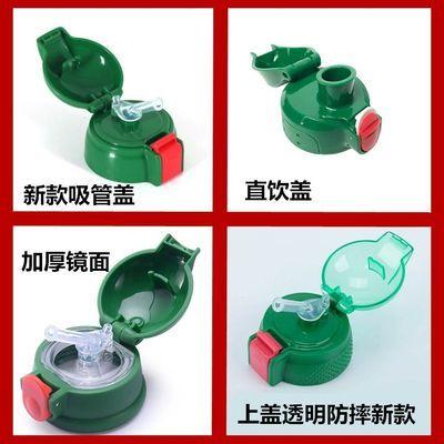 【赠吸管】儿童保温杯盖子水杯带吸管盖防摔通用吸管盖配件杯子盖