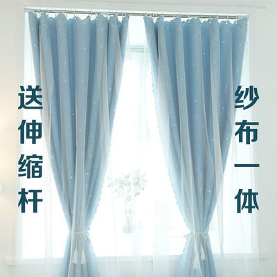伸缩杆窗帘儿童房女孩飘窗卧室隔热送杆公主风出租屋可爱挂钩式