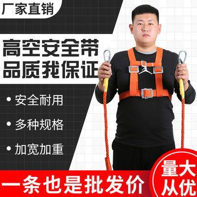 高空作业安全带半身五点式耐磨保险防坠落户外国标安全绳套装