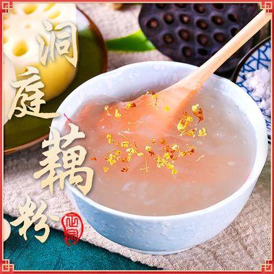 绿乡灵藕粉纯藕粉早餐食品代餐速食学生桂花原味无糖正宗纯莲藕粉
