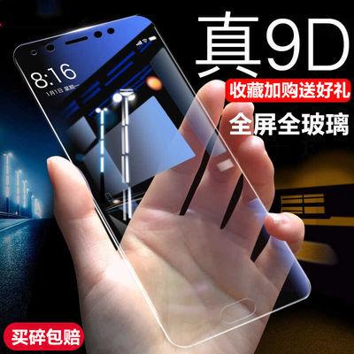 金立S10全屏钢化膜Gionee s10L抗蓝光玻璃保护膜防爆高清手机贴膜