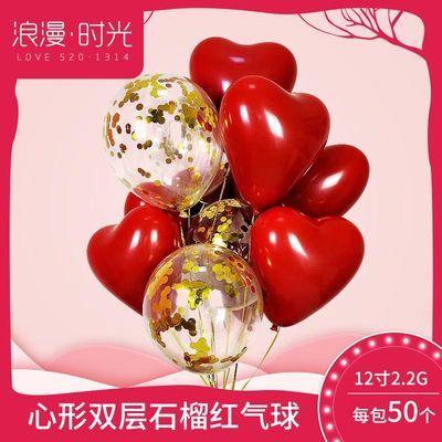 新款心形双层石榴红气球宝石红气球 批发网红浪漫生日派对装饰