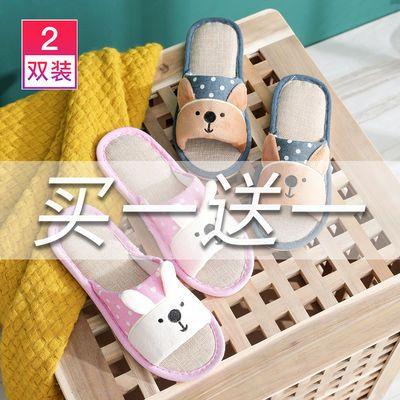 买一送一春秋季情侣亚麻拖鞋女男士家居家用可爱棉麻布凉拖鞋夏季