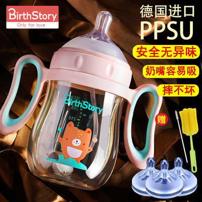 婴儿奶瓶PPSU耐摔宽口径防胀气带吸管硅胶奶嘴防摔新生大宝宝用品
