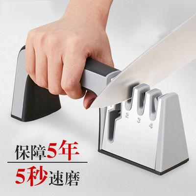 【磨刀神器】【5年包换】【SSGP德国品质】磨刀器家用磨刀石