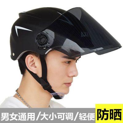 电动车安全帽男夏季防晒头盔摩托车头盔男半盔轻便式头灰防紫外线
