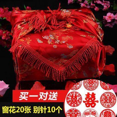 婚庆包袱皮结婚用品喜盆包裹红布中式女方陪嫁新娘嫁妆婚礼用品