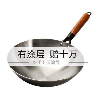 铁锅章丘铁锅手工老式炒锅无涂层不粘家用炒菜锅煤气灶锅