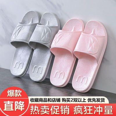 凉拖鞋女居家室内防滑软底浴室洗澡外穿夏季家居男士家用情侣拖鞋