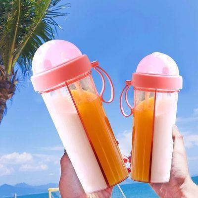 抖音网红水杯双饮杯双吸管杯便携双管两用水杯女一杯双饮可爱儿童