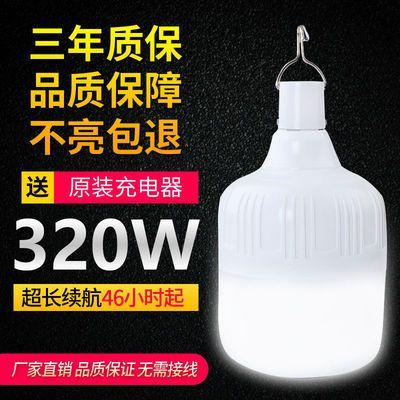 可充电灯泡家用停电应急灯夜市摆地摊灯无线户外灯移动灯泡超亮