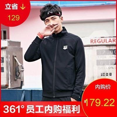 吊牌价499运动套装男361健身两件套长袖长裤休闲拉链卫衣外套