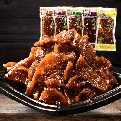 张飞手撕豆干500g香辣麻辣豆干豆腐干豆制品四川特产休闲零食250g