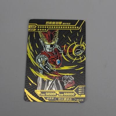 奥特曼卡片满星卡SSR20星22星卡金闪卡收藏UR卡牌宇宙英雄X档案